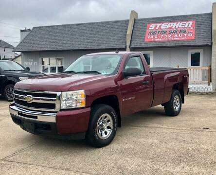 2009 Chevrolet Silverado 1500 for sale at Stephen Motor Sales LLC in Caldwell OH