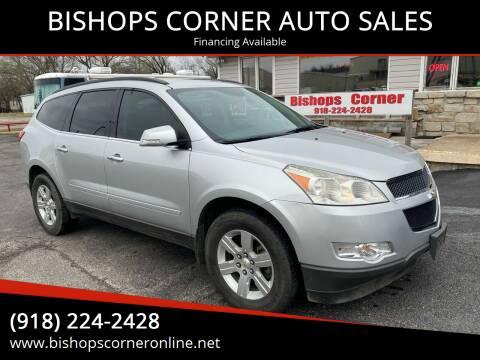 2011 Chevrolet Traverse for sale at BISHOPS CORNER AUTO SALES in Sapulpa OK
