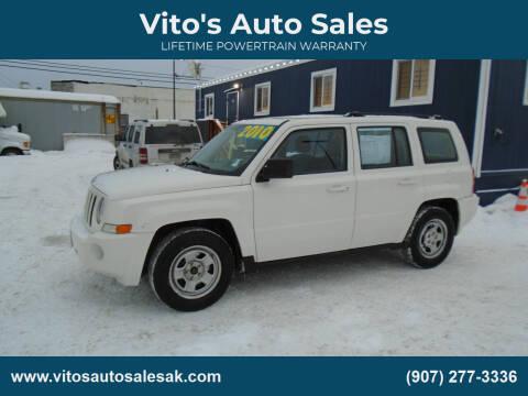 2010 Jeep Patriot for sale at Vito's Auto Sales in Anchorage AK