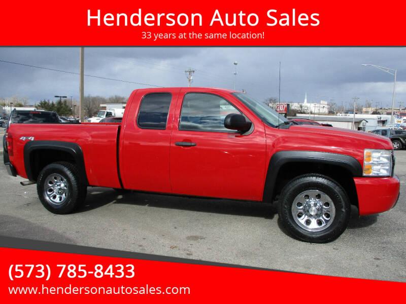 2011 Chevrolet Silverado 1500 for sale at Henderson Auto Sales in Poplar Bluff MO