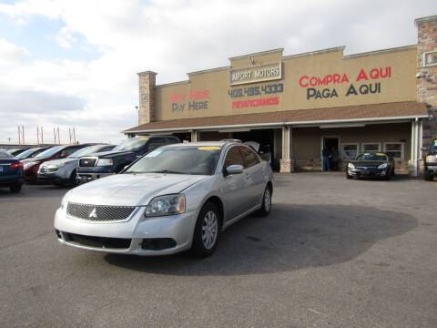 2012 Mitsubishi Galant for sale at Import Motors in Bethany OK