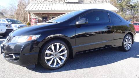 2009 Honda Civic for sale at Driven Pre-Owned in Lenoir NC