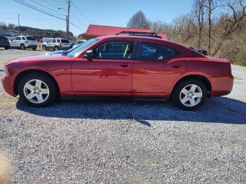 2007 Dodge Charger for sale at Magic Ride Auto Sales in Elizabethton TN