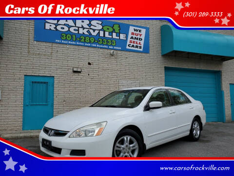 2007 Honda Accord for sale at Cars Of Rockville in Rockville MD