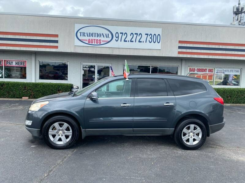 2010 Chevrolet Traverse for sale at Traditional Autos in Dallas TX