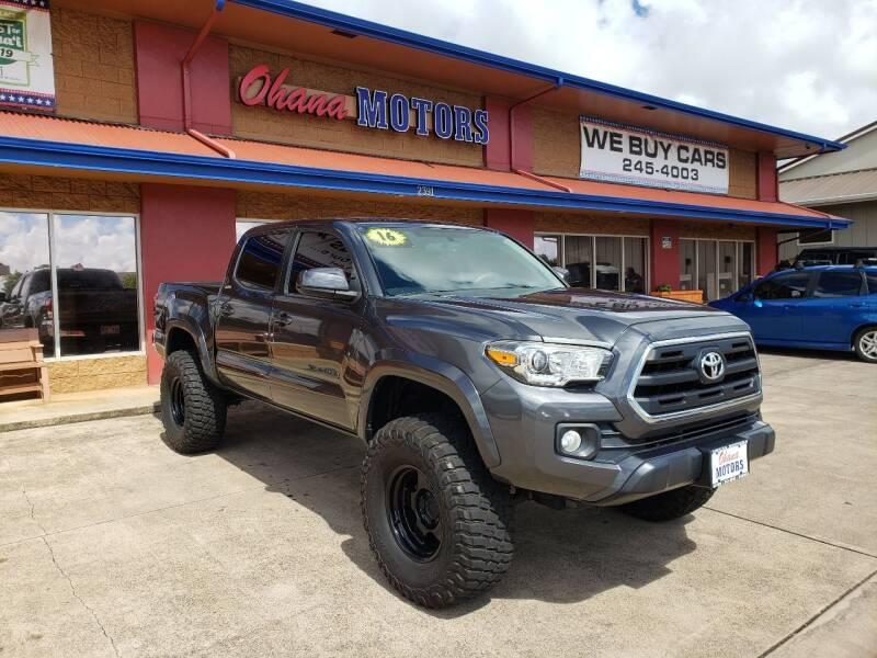 2016 Toyota Tacoma for sale at Ohana Motors in Lihue HI