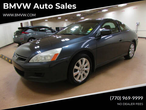 2007 Honda Accord for sale at BMVW Auto Sales in Union City GA