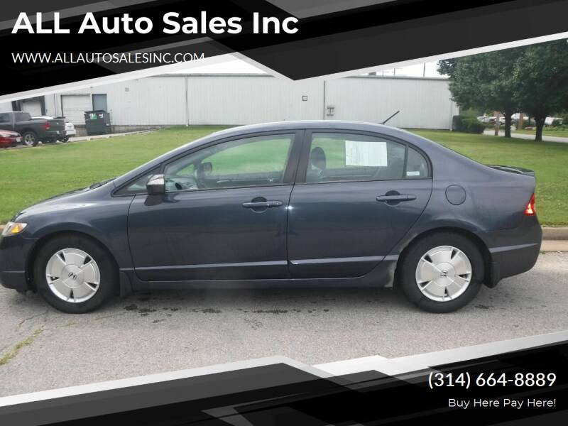 2006 Honda Civic for sale at ALL Auto Sales Inc in Saint Louis MO