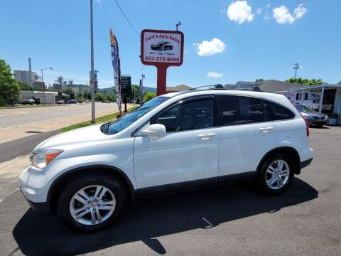 2011 Honda CR-V for sale at Ford's Auto Sales in Kingsport TN