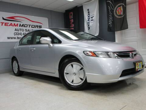 2008 Honda Civic for sale at TEAM MOTORS LLC in East Dundee IL