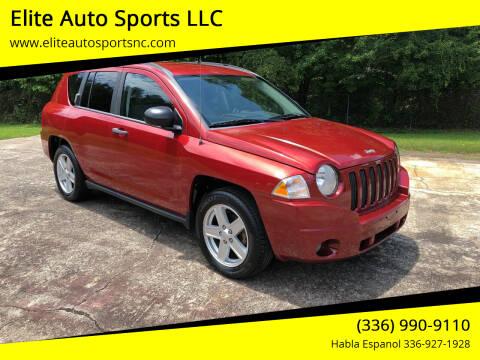 2007 Jeep Compass for sale at Elite Auto Sports LLC in Wilkesboro NC