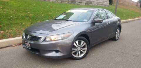 2008 Honda Accord for sale at ENVY MOTORS LLC in Paterson NJ