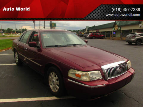2007 Mercury Grand Marquis for sale at Auto World in Carbondale IL