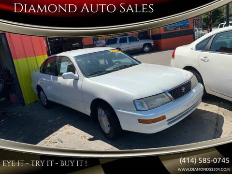 1996 Toyota Avalon for sale at Diamond Auto Sales in Milwaukee WI