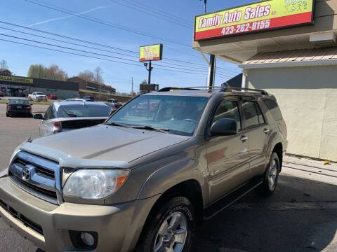 2007 Toyota 4Runner for sale at Family Auto Sales of Johnson City in Johnson City TN