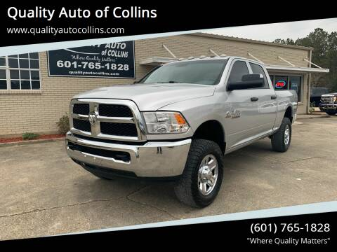 2015 RAM Ram Pickup 2500 for sale at Quality Auto of Collins in Collins MS