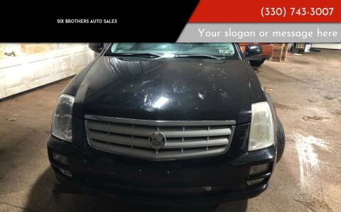 2005 Cadillac STS for sale at Six Brothers Auto Sales in Youngstown OH