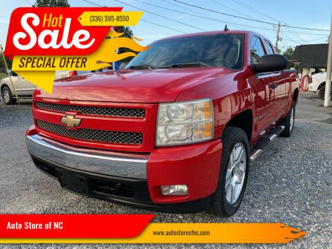 2008 Chevrolet Silverado 1500 for sale at Auto Store of NC in Walkertown NC