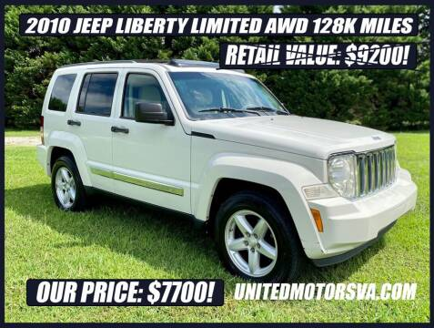 2010 Jeep Liberty for sale at United Motorsports in Virginia Beach VA