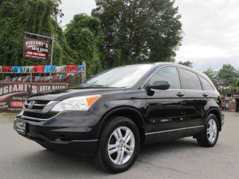 2010 Honda CR-V for sale at Vigeants Auto Sales Inc in Lowell MA