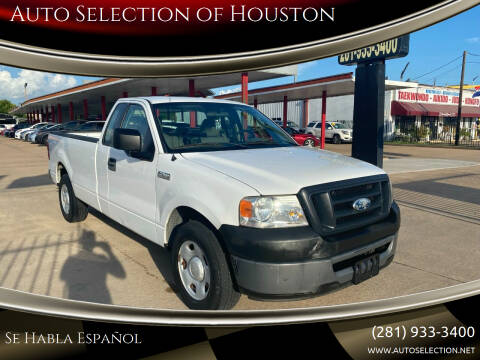 2006 Ford F-150 for sale at Auto Selection of Houston in Houston TX