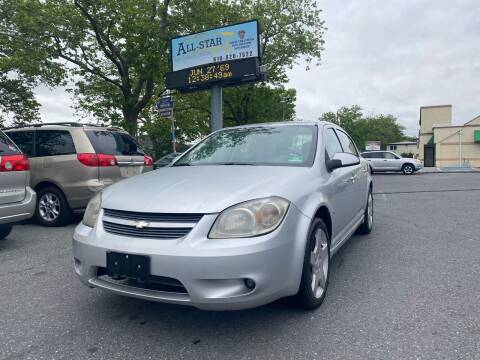 2008 Chevrolet Cobalt for sale at All Star Auto Sales and Service LLC in Allentown PA