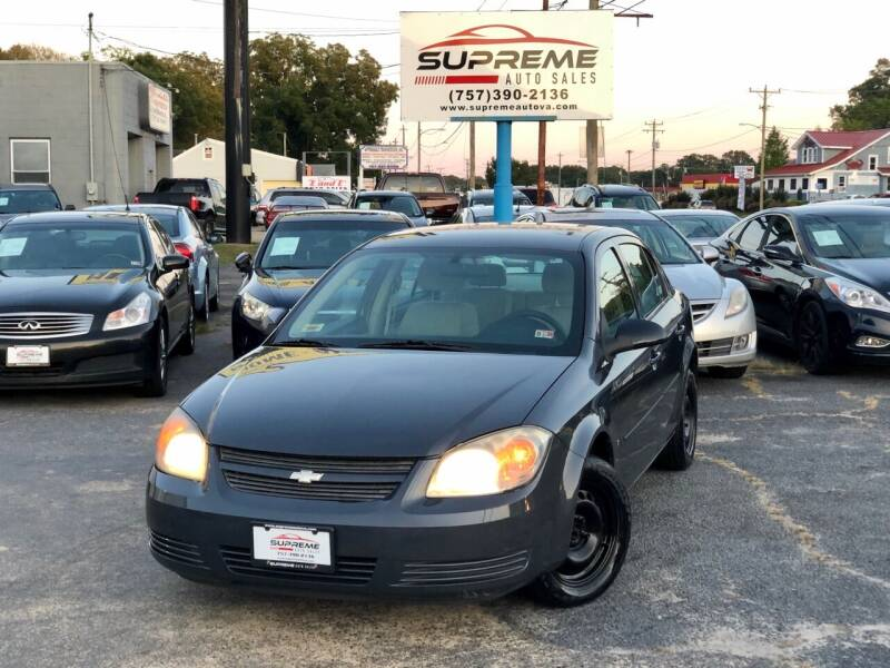 2008 Chevrolet Cobalt for sale at Supreme Auto Sales in Chesapeake VA