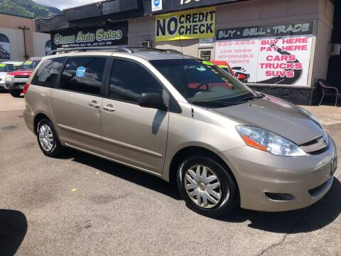 2007 Toyota Sienna for sale at Ohana Auto Sales in Wailuku HI