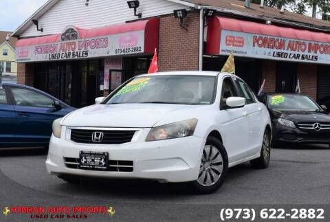 2010 Honda Accord for sale at www.onlycarsnj.net in Irvington NJ