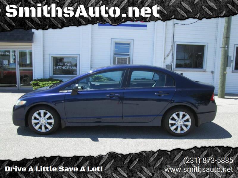2011 Honda Civic for sale at SmithsAuto.net in Hart MI