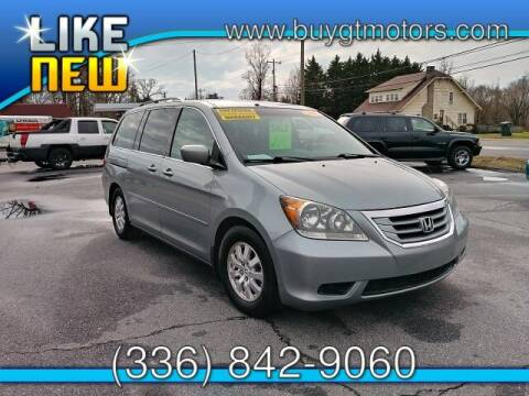 2010 Honda Odyssey for sale at GT Motors, LLC in Elkin NC