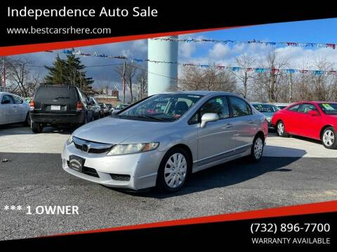 2009 Honda Civic for sale at Independence Auto Sale in Bordentown NJ