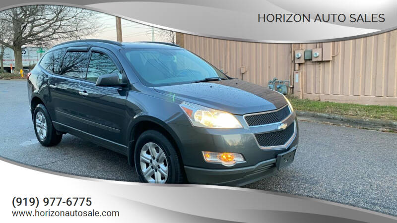 2012 Chevrolet Traverse for sale at Horizon Auto Sales in Raleigh NC