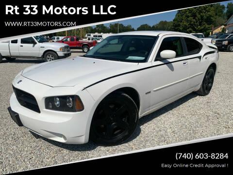 2008 Dodge Charger for sale at Rt 33 Motors LLC in Rockbridge OH