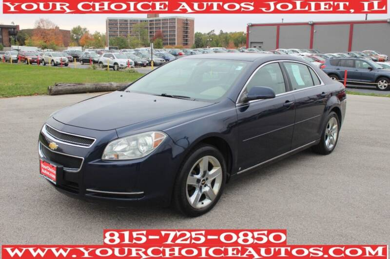 2010 Chevrolet Malibu for sale at Your Choice Autos - Joliet in Joliet IL