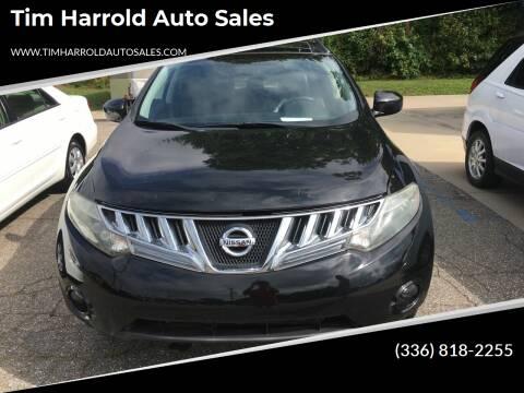 2009 Nissan Murano for sale at Tim Harrold Auto Sales in Wilkesboro NC