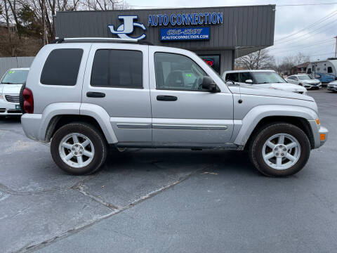 2007 Jeep Liberty for sale at JC AUTO CONNECTION LLC in Jefferson City MO