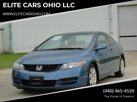 2010 Honda Civic for sale at ELITE CARS OHIO LLC in Solon OH