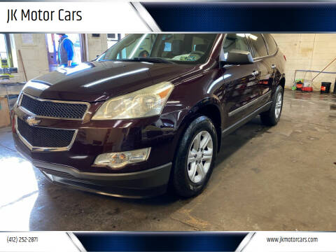 2009 Chevrolet Traverse for sale at JK Motor Cars in Pittsburgh PA