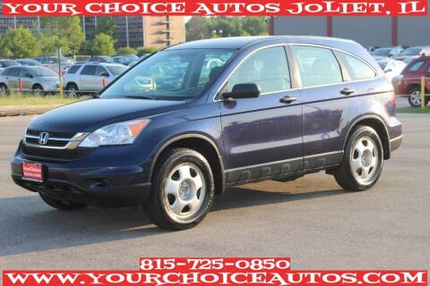 2010 Honda CR-V for sale at Your Choice Autos - Joliet in Joliet IL