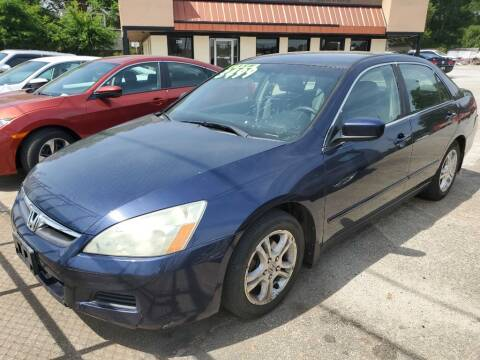 2007 Honda Accord for sale at THE TRAIN AUTO SALES & RENTALS in Taylors SC