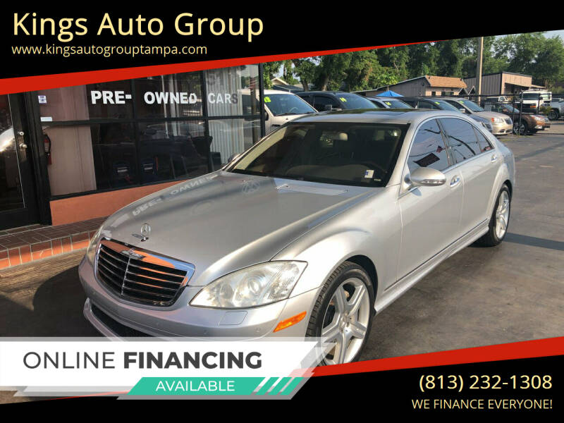 2008 Mercedes-Benz S-Class for sale at Kings Auto Group in Tampa FL