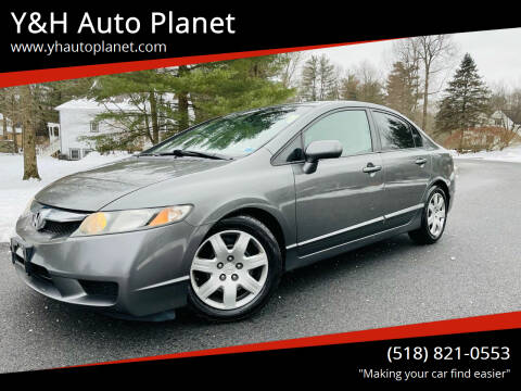 2010 Honda Civic for sale at Y&H Auto Planet in West Sand Lake NY