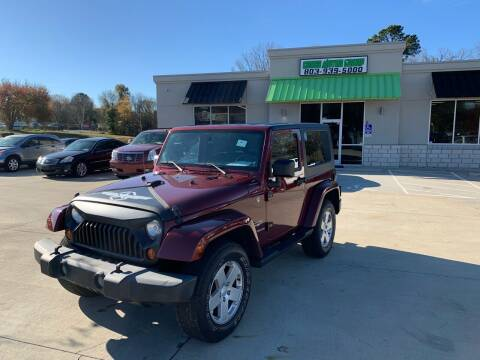 2007 Jeep Wrangler for sale at Cross Motor Group in Rock Hill SC