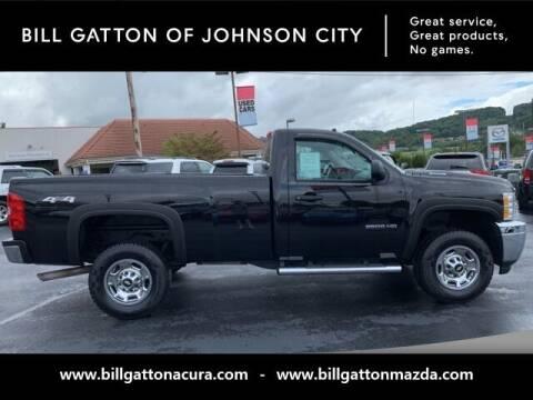 2013 Chevrolet Silverado 2500HD for sale at Bill Gatton Used Cars - BILL GATTON ACURA MAZDA in Johnson City TN