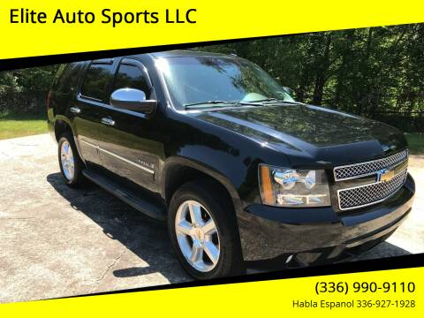 2009 Chevrolet Tahoe for sale at Elite Auto Sports LLC in Wilkesboro NC