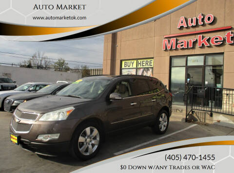 2009 Chevrolet Traverse for sale at Auto Market in Oklahoma City OK