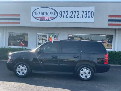 2009 Chevrolet Tahoe for sale at Traditional Autos in Dallas TX