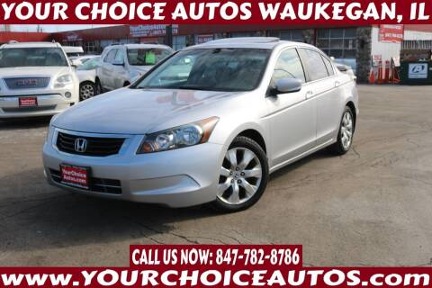2010 Honda Accord for sale at Your Choice Autos - Waukegan in Waukegan IL