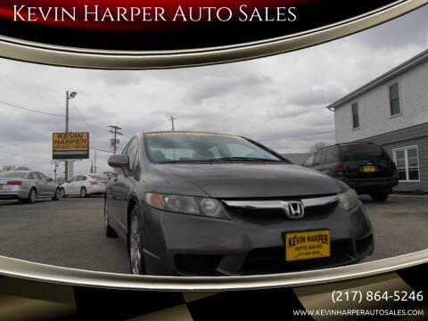 2009 Honda Civic for sale at Kevin Harper Auto Sales in Mount Zion IL